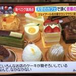 カフェ ド シエル - メーテレの朝の番組、ドデスカ!の中のコーナーで、食べログのレビューの一部を使っていただけちゃいまして♡嬉しい(*^▽^*)