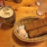 金シャチ珈琲店 - 黒糖パンモーニング  コーヒーシェイク