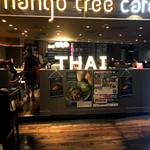 Mango Tree Cafe -