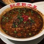 紅虎餃子房 - 黒ごまタンタン麺(880円) 2018.8