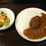 コ・ビアン - ハンバーグカレー