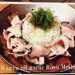 Japanese Soba Noodles 蔦 - 黒毛和牛脂ガーリックロース飯
