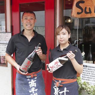 日本酒飲み比べ可能です♪