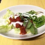 トリコカレー - サラダ