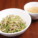 龍口酒家 - 料理写真:特製クロレラ麺を使った和え麺 里麺(りーめん)
