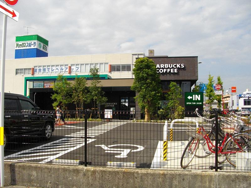 スターバックスコーヒー 徳島沖浜店