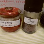 91191016 - お塩