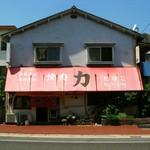 力焼肉店 -
