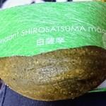 91196160 - 白薩摩(抹茶)