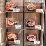 清見そば本店 - 清見そば本店(静岡市)食彩品館.jp撮影