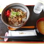 レストラン 青銅館 - 鹿角牛バラ焼き丼¥1150-