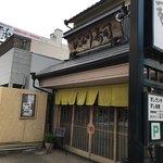 びっくり寿司 - 店内は想像以上に広くて綺麗