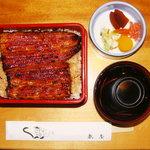 魚庄別館 - 「鰻重」
