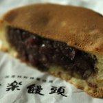 蜂楽饅頭 - 黒 90円
