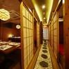 九州個室居酒屋 博多吉蔵 有楽町店