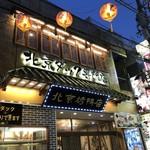 北京烤鴨店 - 豪華な外観