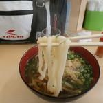 道の駅 すごう - 冷凍麺