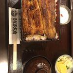 うなぎ太介 - 料理写真:
