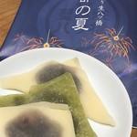 聖護院八ツ橋 - 料理写真:抹茶とシナモンの粒あん生八つ橋です(2018.8.19)