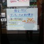 91206659 - サンキューセット第2弾!!