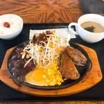 炭火焼きハンバーグ&ステーキ アトム - ステーキとメンチカツのミックスセット 税別980円☆
