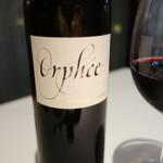 ヴァリノール - 赤ワイン