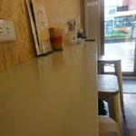 CHANGCHAN CAFE - カウンター席あり