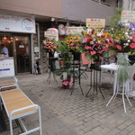 CHANGCHAN CAFE - グランドオープン翌日