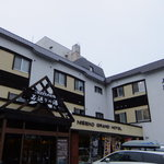 ニセコグランドホテル -