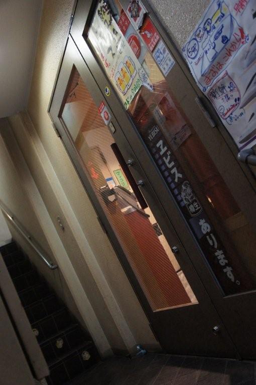 クラーテル 横浜東口