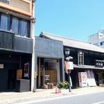手打蕎麦 わくり - 大きな建物2つに挟まれた真ん中の小さな建物が店舗です。