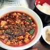 中国旬菜 茶馬燕 - 料理写真:茶馬燕の陳麻婆豆腐