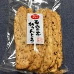 坪田菓子店 - これがわらじのような「もみの木かりんとう」…