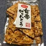 坪田菓子店 - これが前回ハマった「甘辛かりんとう」♡