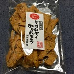 坪田菓子店 - お初の「じねんじょかりんとう」♫