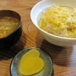 加登屋食堂 - 親子丼(ご飯少なめ)