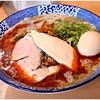 中華そば 虎桜 - 料理写真:白だし特製担々麺 950円 濃密な胡麻の風味が印象的な担々麺です。
