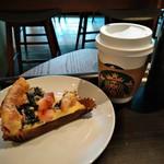 スターバックス・コーヒー - キッシュとアメリカーノ