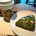 スターバックス・コーヒー - 抹茶のスコーンとアメリカーノ