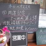 91229662 - 店頭ポップ