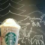 スターバックスコーヒー - コーヒー&クリームフラペチーノ¥520