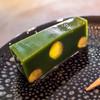 工房レストラン wakuden モーリ - 料理写真:笹ほたる