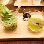 春芳茶園 -