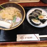 いはや寿司 - 料理写真:うどん天巻セット 570円