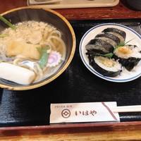 いはや寿司-うどん天巻セット 570円