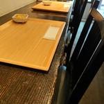 あさり食堂 - カウンター 201808