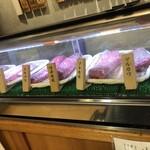 91237519 - お肉のショーケース