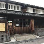 月桂冠 大倉記念館 - 外観
