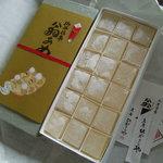 ひがしや菓子店 -