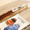 ニュルブルクリンク - 料理写真:長さ約50cmのエクレアです。パーティーやサプライズに人気です。